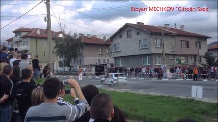 Rally Bulgaria 2013