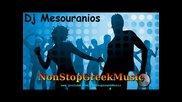 гръцка музика 2014