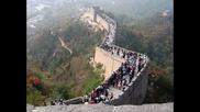Китай. Срединное государство. Прошлое и настоящее Поднебесной