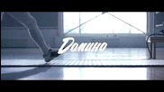 Очаквайте!графа - Домино (official trailer)