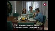 Заради любовта ти-епизод 56