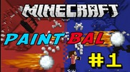 Minigames - Paintball #1