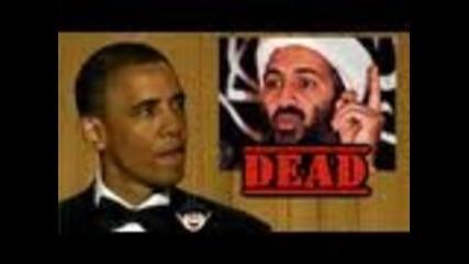Барак О'бама :аз убих Осама Бин Ладен