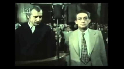 По дирята на безследно изчезналите (1979)