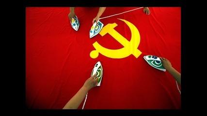 Современный Китай - Леонид Млечин