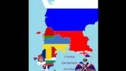 Православен Съюз