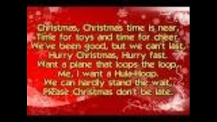 The Chipmunks - Christmas Don't Be Late Lyrics