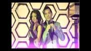 Ани Хоанг ft. Dj Нед - Онези малки неща 2013 / Tv Version