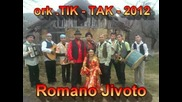 Ork.tik - Tak - Dve Sarca I Dve Dushi - 2012