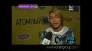 Дима Бикбаев на премьере фильма Атомный иван