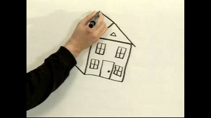 Как да нарисуваме къща?