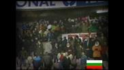 (1-7) Вечните Български Мачове Usa 1994
