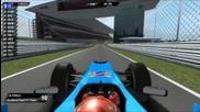 Bgf1 2012 Gp of China - Round 03/19 Race