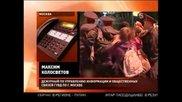 Нападения на антифа концерт в Москвa