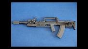 Автомат Адс. Огнестрелно оръжие.