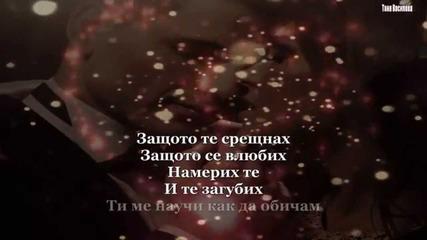 Phats And Small - I Cant Sleep Tonight /тази нощ не мога да заспя - Превод/