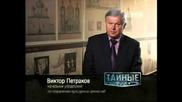 Тайные знаки. Главная кража советской эпохи. Евангелист Лука.