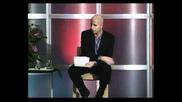 Ренди Гейдж - (диск 9) Группы клиентов