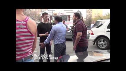 Стопхам 35 - Аркаша / Лудите Руснаци