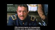 Die Sohne Der Grossen Barin / Синовете на Великата Мечка (1966) Bgsubs