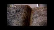 National Geographic - Ancient X Files: Шифърът на инките (2012)