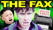 What Does The Fax Say?