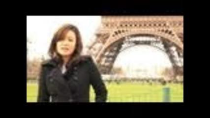 Интересно за Париж !