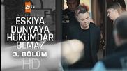 Старите мафиоти не може да управляват света еп.3-цял Турция с Дениз Чакър