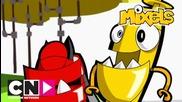Яма | Миксели | Cartoon Network Россия