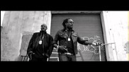 Wale & Meek Mill ft.french Montana - Actin' Up