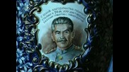 Вилата на Сталин