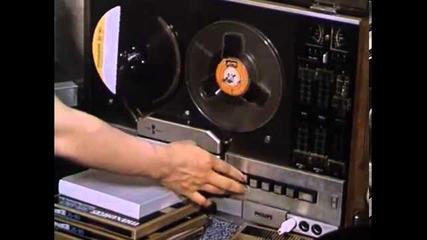 Игра на любов (1980)