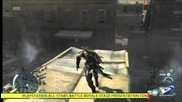 Assassin's Creed Iii - E3 2012: Boston Stealth Walkthrough