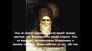 Шейх Кунта-хаджи Кишиев и его учение
