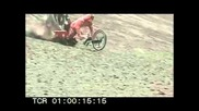 Неразрушимите - Падане с велосипед