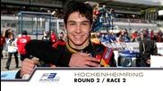 Пето състезание Фиа Ф3 Европейски Шампионат 2014