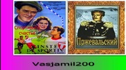 Спортивная честь + Пржевальский (1951)