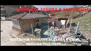 Една От Възможните Причини За Наводнението Във Варна
