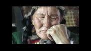 Шаманизм и шаманы