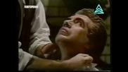 Опасна любов-епизод 121(българско аудио)