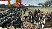 Rome 2: Total War Domination Tournament 2014 - Day 38/ Battle 35: Rome vs Suebi