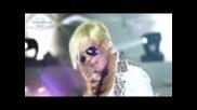 Галена 2011- Dj-ят ме издаде (ft. Costi)