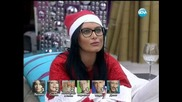 Big Brother 5.12.2012 част2