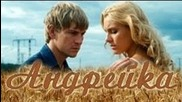 Андрейка. 2 серия (2012)