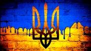 Майдан. Революция обмана (2015) Документальный фильм