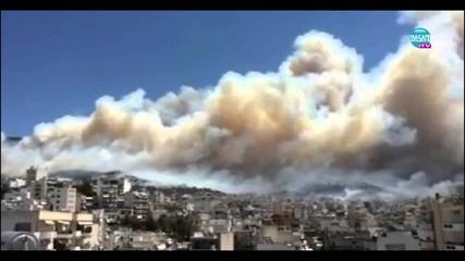 Гръцката столица, Атина в пламъци!