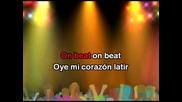 Виолета- On Beat караоке