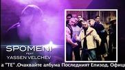 Хората от Гетото -спомени feat. Ясен Велчев