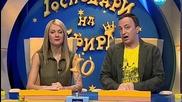 Господари на ефира 19.06.2013