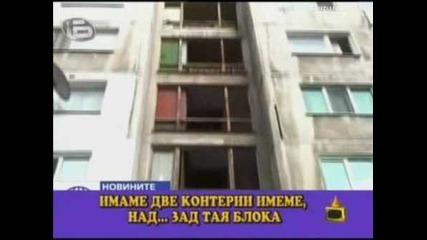 Ромски бисери-господари на ефира